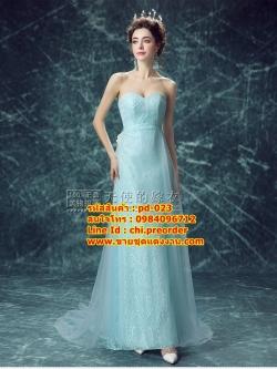 ชุดแต่งงาน [ ชุดพรีเวดดิ้ง ] PD-023 กระโปรงยาวมีหาง สีฟ้า (Pre-Order)