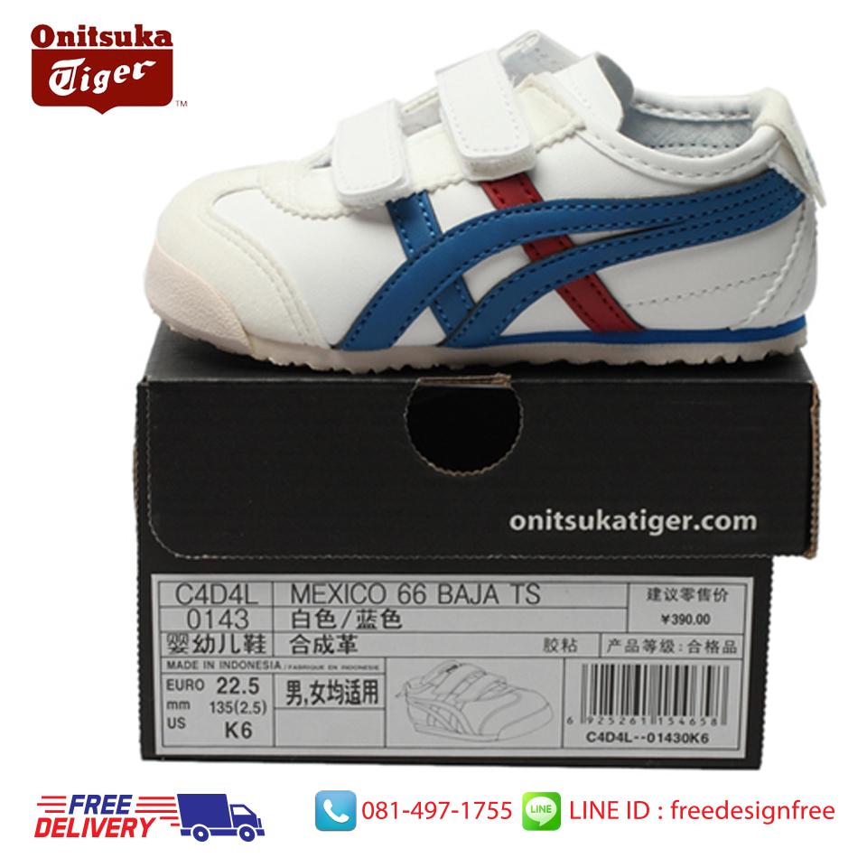 quality design d4a6d ac543 รองเท้าผ้าใบสำหรับเด็ก Onitsuka Tiger Mexico 66 Baja Toddler TS - White /  Royal Blue