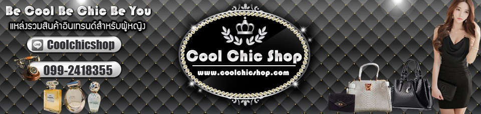 Cool Chic Shop