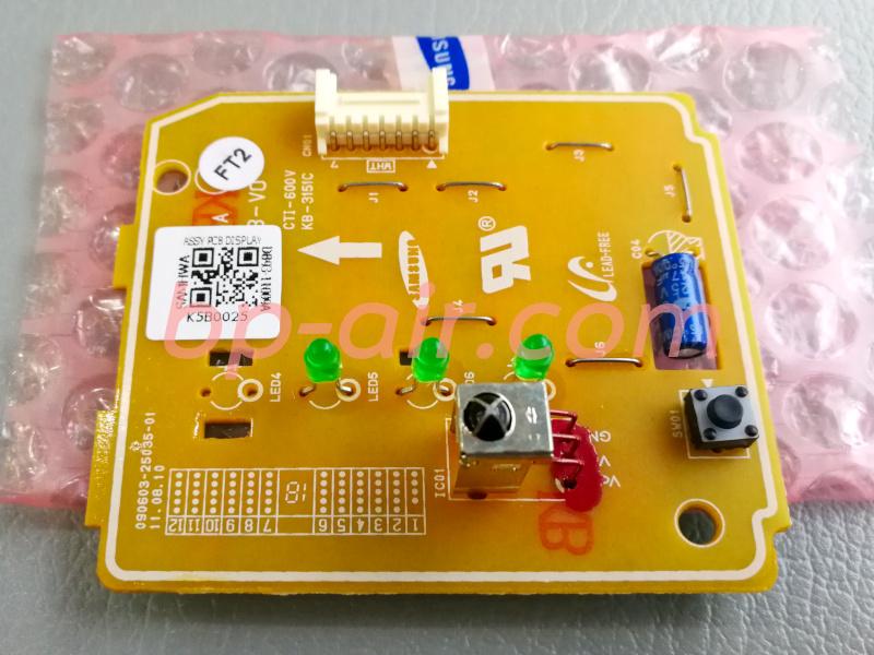 แผงบอร์ดรับสัญญาณรีโมท DB93-11009A