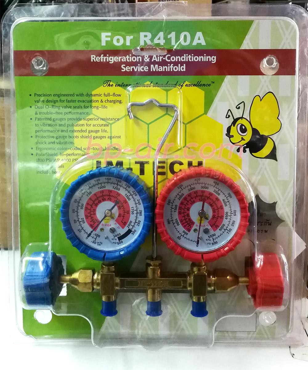 ชุดเกจวัดน้ำยาแอร์ R-410a