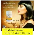 นมผึ้งออสเตรเลีย Lifeshine Royal jelly Gold100%