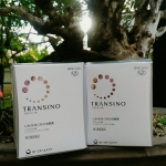 Transino วิตามินรักษาฝ้าจากญี่ปุ่น