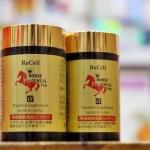 รกม้า บำรุงผิวจากญี่ปุ่น horse placenta Pro recell