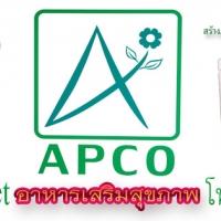 ร้านศูนย์จำหน่ายสินค้า APCOcap