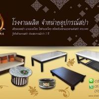 ร้านอุปกรณ์สปาไทย