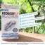 HydroxyCut Platinum วิตามินควบคุมน้ำหนักยอดนิยม thumbnail 4