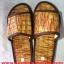 รองเท้าสปา thumbnail 1