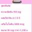 Phytoceramides 350 mg with Biotin 5000 mcg ,Swartz Bioresearch thumbnail 4
